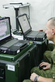 На сборах МО РФ отработали организацию боевых действий с применением Единой системы управления тактического звена