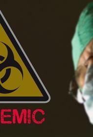Эксперты ВОЗ исключили версию с  искусственным происхождением коронавируса в лаборатории в Ухане