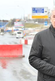 Собянин заявил о положительной динамике развития коммунально-инженерных систем Москвы