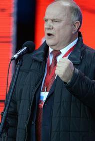Геннадий Зюганов пообещал поднять всю страну: «Власть ошалела от давления грязной навальнятины»