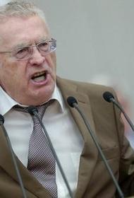 Жириновский: «Ленин - террорист, Ельцин и Горбачев развалили страну»