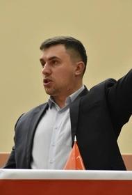 Хорошо считают в Саратове. Коммуниста Бондаренко обвинили в коррупции из-за роликов на YouTube