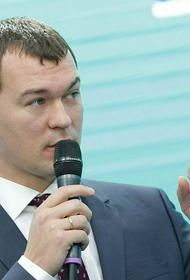 В Хабаровске не нашлось желающих охранять губернатора Дегтярева. Даже за 2 с лишним миллиона рублей