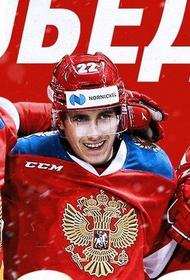 На Олимпиаде в Пекине российская хоккейная сборная выступит без названия, флага и гимна