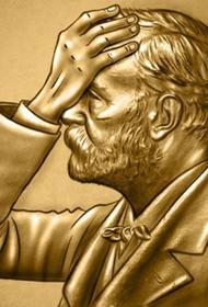 Очередь за Нобелевской премией мира становится всё длиннее