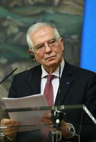Глава дипломатии ЕС Жозеп Боррель готов предложить новые санкции против России