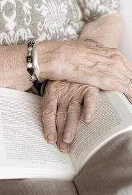 Французская долгожительница победила COVID-19 незадолго до своего 117-летия