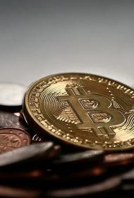 Стоимость биткойна впервые за историю существования криптовалюты превысила $47 тыс.