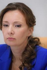 Кузнецова призывает развивать в интернете позитивный контент для детей