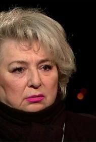 Татьяна Тарасова. Нежная, умная женщина, в душе которой есть боль и радость