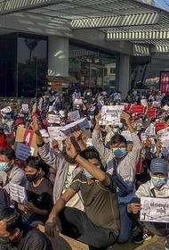 В Мьянме проходят акции протеста против военного переворота