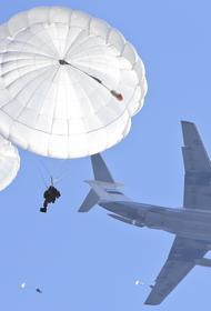 Российские ВДВ забросили в тыл условного противника 1000 парашютистов и боевую технику