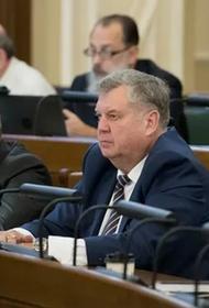 Латвийская партия «Согласие» призывает президента страны инициировать отставку правительства