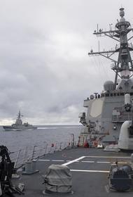 Эсминцы ВМС США покинули акваторию Черного моря