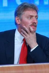 Дмитрий Песков прокомментировал отмену масочного режима в российских регионах