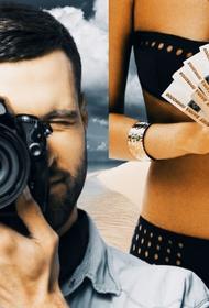 Что грозит за публикацию чужих фотографий в интернете