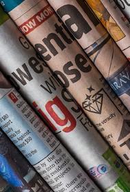 США выделят 1,5 млн долларов на повышение уровня медиаграмотности молдаван
