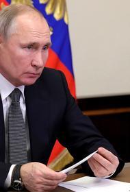 Путин предлагал Макрону помощь по определению яда в анализах Навального