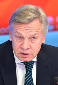 Пушков предположил, кто бы мог занять пост президента США после Байдена