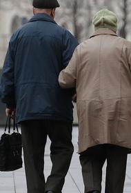 Российские пенсионеры вошли в группу с приоритетом первого уровня по вакцинации от COVID-19