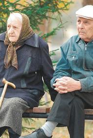 Нижегородская область: возрастной аспект