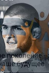 Хабиб Нурмагомедов: «Если только спорт, а потом учеба - то будет расти социально опасный человек без ума, без мозгов»