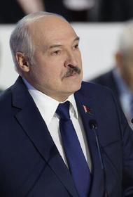 Лукашенко заявил о полном сохранении суверенитета в рамках Союзного государства