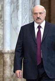 Лукашенко заявил, что потерять Белоруссию для России «смертельно опасно»