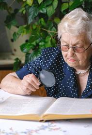 Врач Ткачева назвала два способа профилактики коронавируса для пожилых людей