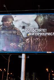 В Киеве проспект Бандеры снова стал Московским