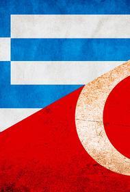 Раскол в рядах НАТО увеличивается, Греция и Турция снова на грани войны?