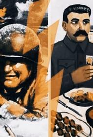 Кремлевские банкеты Сталина: меню генсека во время голода на фронте