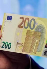 Министр благосостояния Латвии: Нужно выплатить пособие пенсионерам и инвалидам