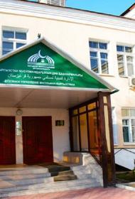 В Киргизии задержали главу Духовного управления мусульман