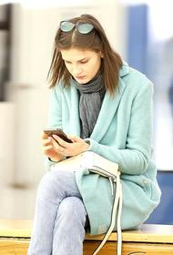 В России разрабатываются мобильные приложения для предоставления тематических госуслуг