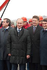 Застройщики моста, на открытие которого приезжал Путин, объявлены банкротами. Рабочие просят президента выплатить им зарплату