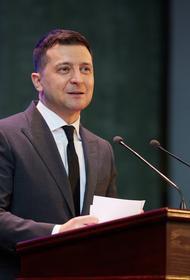 Зеленский прибыл в Донбасс с послами стран «Большой семёрки»
