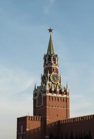 В Кремле ответили на вопрос о смене главы ПФР