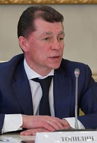 РБК: Топилина после отставки ждет другая должность