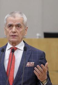 Онищенко считает, что бесплатное питание в школах нужно распространить на всех детей