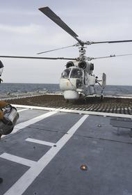 Боевые вертолеты Черноморского флота провели учения в воздухе над морем