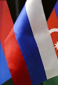 Вице-премьеры Армении, РФ и Азербайджана обсудили разблокировку транспортных коммуникаций