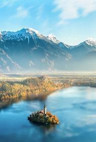 Россиянам открывает свои границы Словения