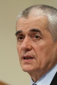 Онищенко объяснил, зачем в России создали три вакцины против COVID-19