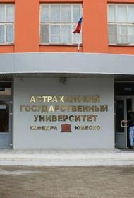Астраханские студенты, отчисленные из-за участия в несогласованном митинге, подали в суд на университет
