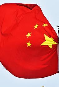 В Китае запретили транслировать BBC World News
