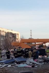 Известны подробности взрыва  во Владикавказе