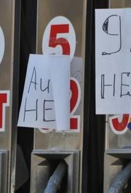 В Хабаровске создадут оперштаб по обеспечению граждан топливом