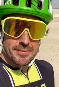 Пилот «Формулы-1» Фернандо Алонсо попал в ДТП на велосипеде