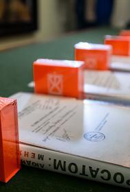 Миллиард рублей Росатом заплатит за транспортировку ядерного топлива в Озерск